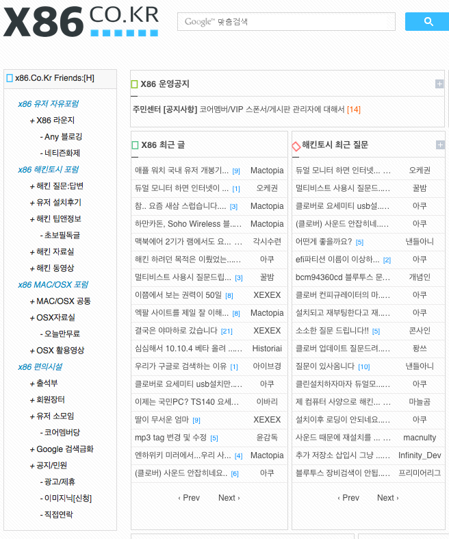 Screen Shot 2015-04-25 at 오후 4.05.40.png