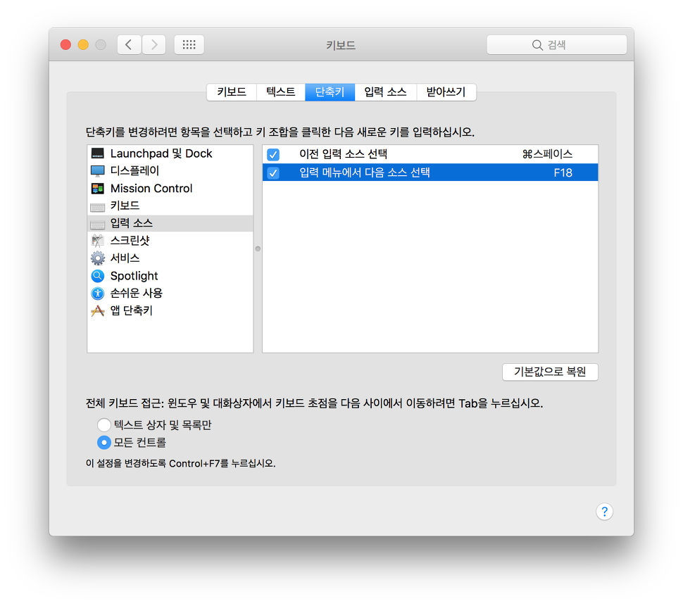 Screenshot 2016-10-22 오전 9.24.10.png